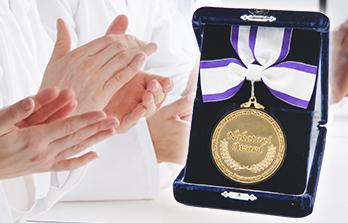 Nakatani Award