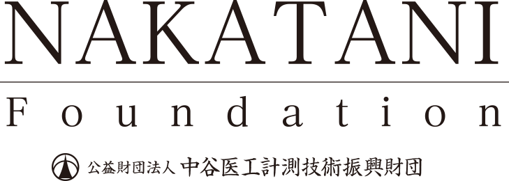 Nakatani Foundation